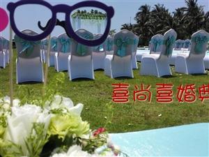 http://player.youku.com/player.php/sid/XODI2NTUwNT
