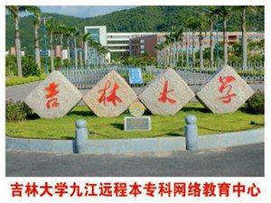 九江市高新职业技术学校