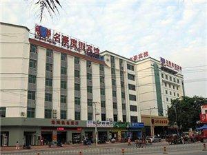 名豪大酒店