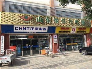 ���x�h盛航�C��O�滗N售有限公司