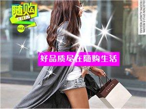 《随购生活》岛民价:49元 原价:59元。春夏季韩版女装 女士莫代尔超长空调开衫。网上零支付下单,货到付款49元