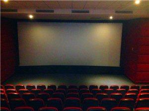 仅需79元!即可享受九州国际影城价值169元的电影票套餐,可观看2D/3D。五星级影院,震撼观影,热片强档,九州诱惑难挡!
