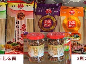 大��茶�s面套�b�F�活�娱_始啦!!!每套5大包�s面2瓶大��茶�F��r�H售40元可享受原�r60元套餐