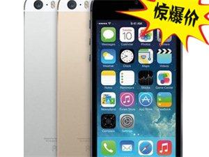 2015春节大奉送苹果5手机团购中