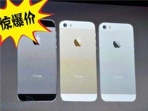 2015春节大奉送苹果5s手机团购中