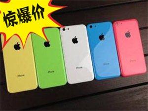 年中奉送苹果5c手机