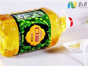 抢购《口福》一级大豆油