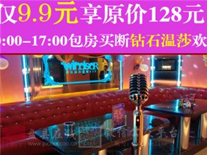 【�P�h�F�第00045�F】�t果�@石�厣�量�KTV9.9元K歌00:00-17:00包房�I��g唱