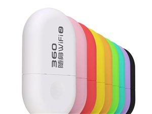 360随身WiFi2代官网正品二移动无线路由器网卡/手机迷你随身WiFi2