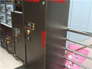 1.5米公司财务用凯仕保险箱BGX-M/D150