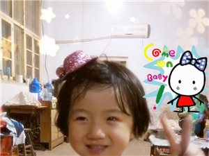 106李乐萱(蓝天幼儿园)