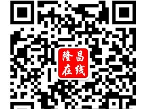 隆昌首�妹餍����第七期名�渭巴镀币��t