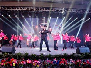 12歌伴舞《小谷谷》