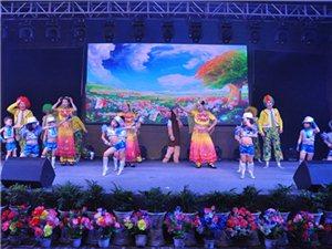 16舞蹈《酷家族竹兜欢乐跳》