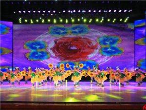 舞蹈《幸福花》表演者:祁丽等 (选送单位:舞步艺馆)