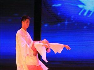 舞蹈《画心》表演者:田诗园、赵露(选送单位:晨诗舞蹈培训中心、武艺舞蹈