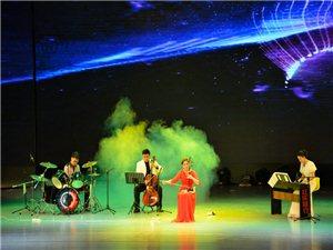 民乐合奏《查尔达斯舞曲》表演者:单煜等(选送单位:红乐琴行)