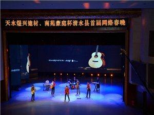 乐队《天高地厚・大地》表演者:八宝乐队(选送单位:轩辕酒店)
