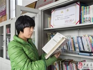 3018农村图书馆 作者:爱丽难舍