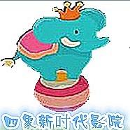 1003蓬溪四象影视有限公司