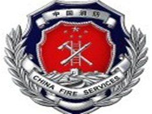 1012蓬溪公安消防大队