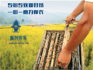 山西振兴鱼蜂药业有限公司