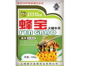 100g蜂宝螨扑香粉喷剂袋