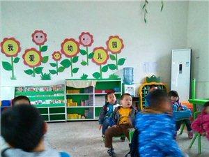 幼儿园老师工资低,你造吗