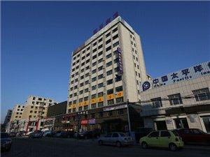 镇赉县利东商务宾馆