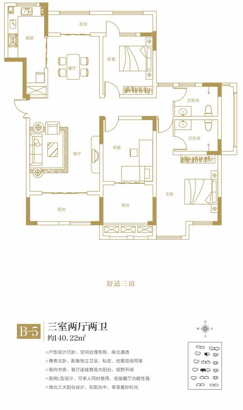 140.22?三室两厅两卫