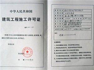商品房的五证与二书