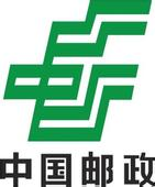 中国邮政储蓄银行蓝田县支行