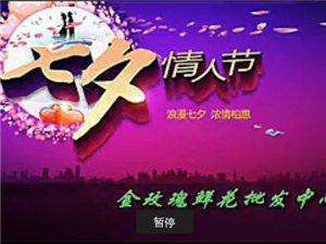 泗水金玫瑰�Y�x�c典中心