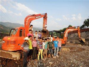 重庆洋森挖掘机培训学校