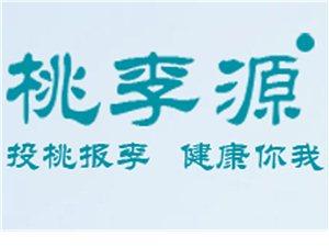 枝江市诚达工贸公司纯净水厂