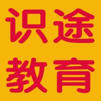 青州�R途教育