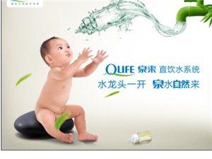 莱阳泉来直饮水系统