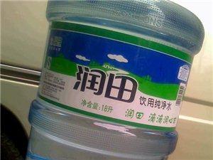 潤田桶裝水總經銷