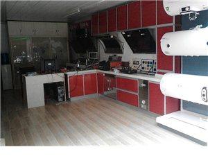 欧普厨卫电器