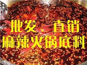 麻辣火锅底料(六合干杂)
