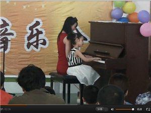 钢琴四手联弹《小星星》