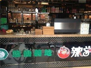 阜宁辣尚仙焖锅
