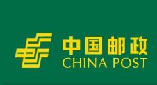 旺苍县邮政局形象图