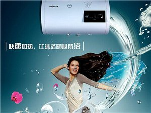 安庆大海厨卫电器有限公司
