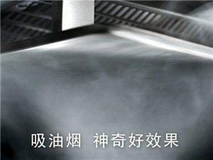 方太TVC_15s_20140606宣传