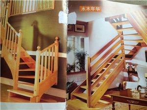 专业制作木楼梯扶手