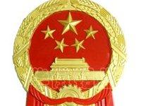 五华县人力资源和社会保障局