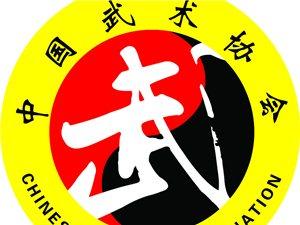 江南專科武術學院南康培訓基地