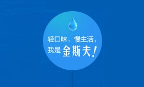 南京雪夫食品科技有限公司