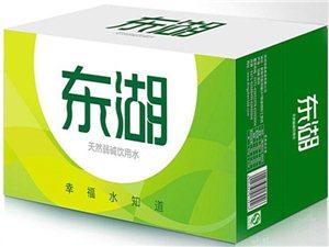 郑州东湖冰泉饮品有限公司
